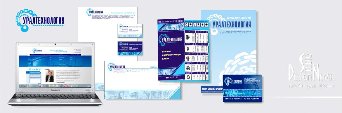 Создание веб сайтов фирменного стиля ключи для сайта litra.ru